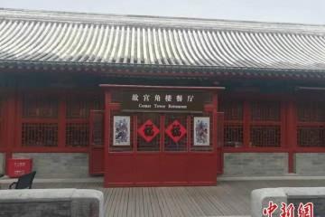 故宫年夜饭承认撤销6688元一桌究竟贵不贵