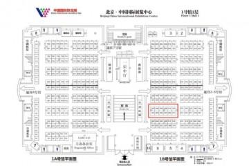 富丽宝石集团即将闪耀北京2020中国国际珠宝展