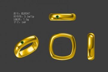 """绿漪坊品牌推出""""I A """"系列单身戒指"""